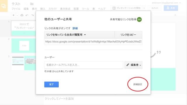 Google Drive-2