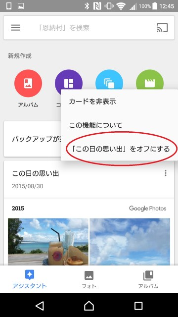Google Photos-4