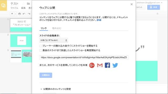 Google Slides.-2