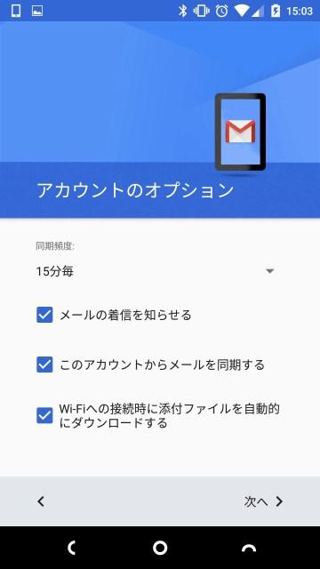 Gmail.-8