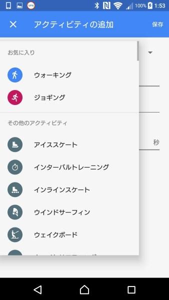 google-fit-3