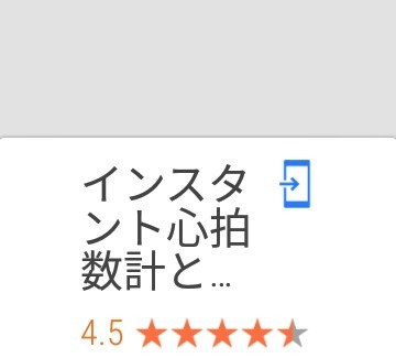Google Fit-4