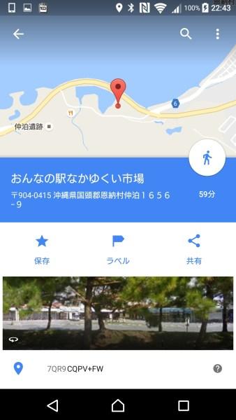 google-maps-3
