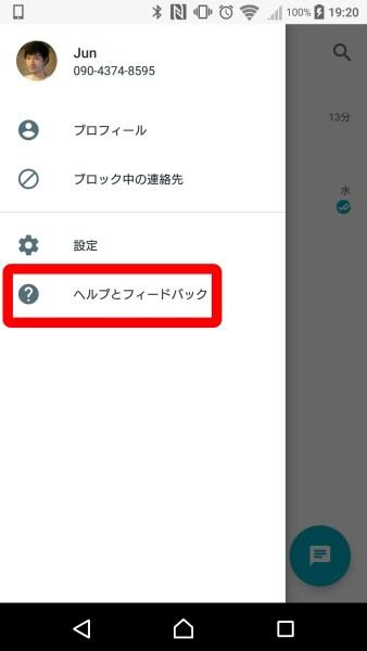 google-allo-1