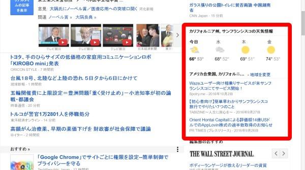 google-news-5
