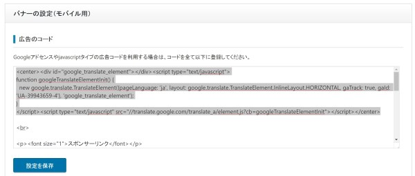 google-translate-7