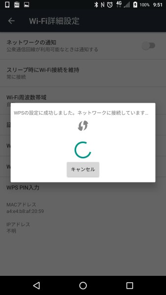 wps-6