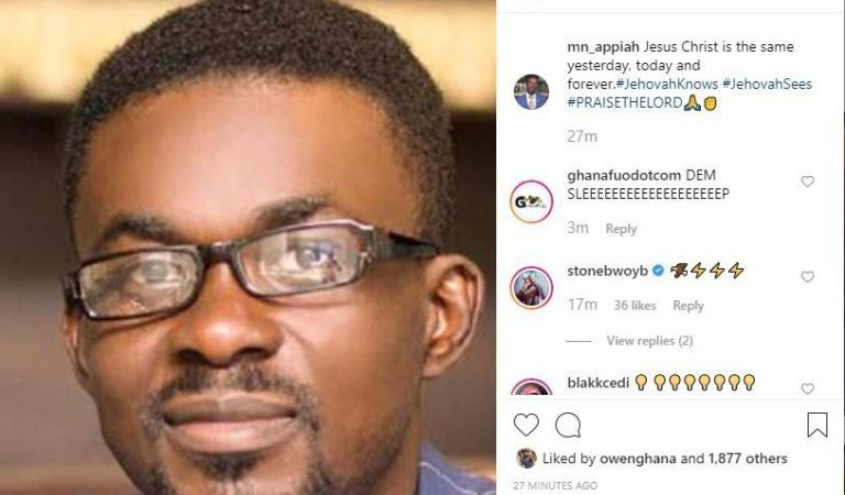 Nana Appiah Mensah speaks after winning Dubai court case