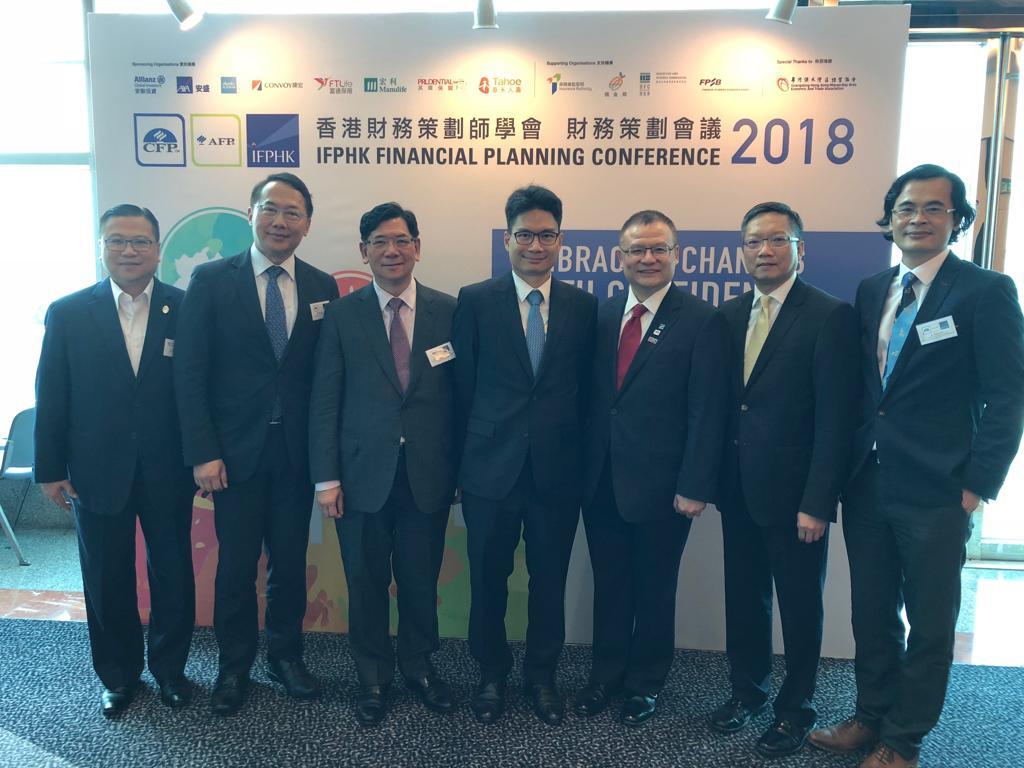 2018-9-20 出席香港財務策劃師學會盛事 ─「財務策劃會議2018」 – 粵港澳大灣區經貿協會