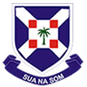 Agogo Presbyterian College of Education Admission