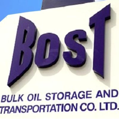 BOST to pay GHS 9,962, 118.84 million to Hask Oil as Judgement debt
