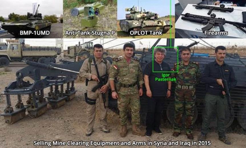 Paternak-Syrian-Arms.jpg