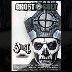 GC_issue8