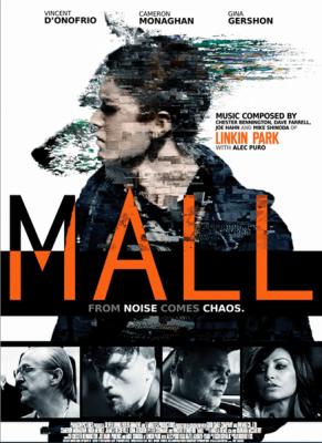 Mall_(film)