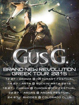 gus g greek tour 2015
