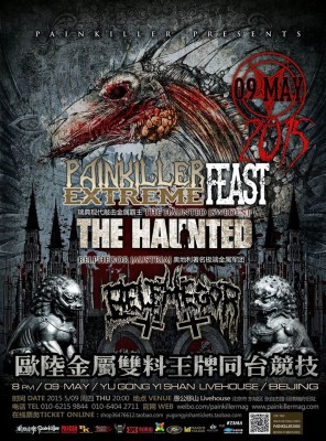 the haunted belphegor painkiller feast