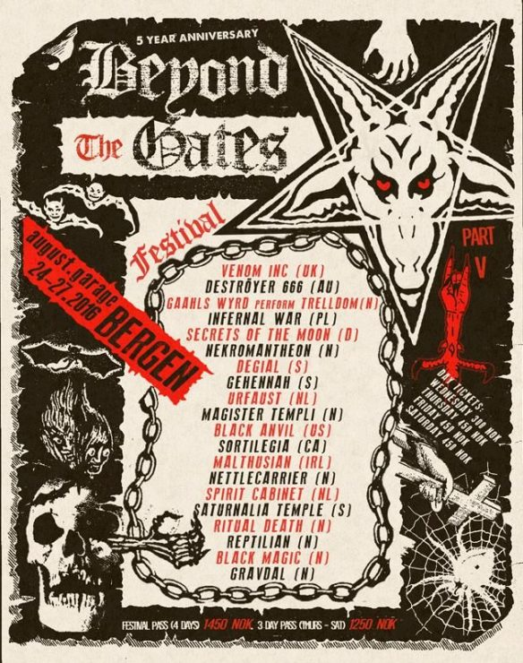 Beyond the Gates poster 2016 ghostcultmag