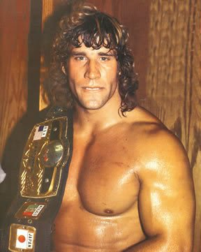 A photo of American wrestler Kerry Von Erich which appears at Amthuc.com.