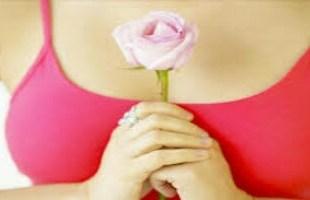 كيف تكبير الثدي