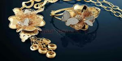 الذهب الازوردي