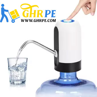 Electric Portable USB Rechargeable Water Dispenser