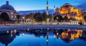 How to Apply for Turkey Visa From Ghana