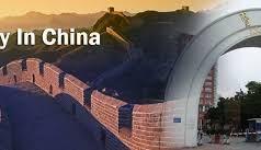 Siemens China Scholarship