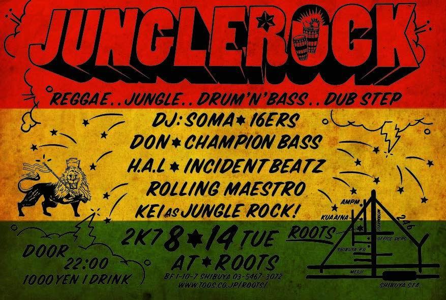 junglerock814j
