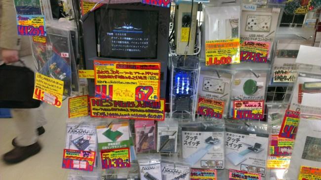 LED CUBE Demo と Universalno