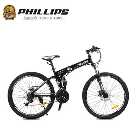 Cheap Bike Racing Speed, find Bike Racing Speed deals on