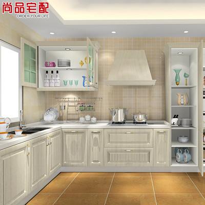 kitchen cabinets sets lowes in stock 橱柜套装 橱柜套装价格 图片 品牌 搭配 淘粉吧 尚品宅配整体厨房组合橱柜厨柜整体定制厨房组合套装包物流