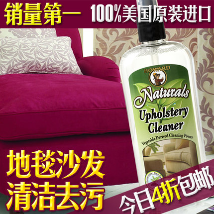 cloth sofa cleaning products klaussner dreamquest sleeper cheap find deals on get quotations us howard without washing detergent cushion carpet dry mattress curtains