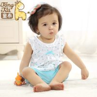 Buy Tong Thai baby girls summer suit 2014 new childrens ...
