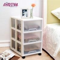 Buy Lit space plastic drawer storage cabinets lockers baby ...