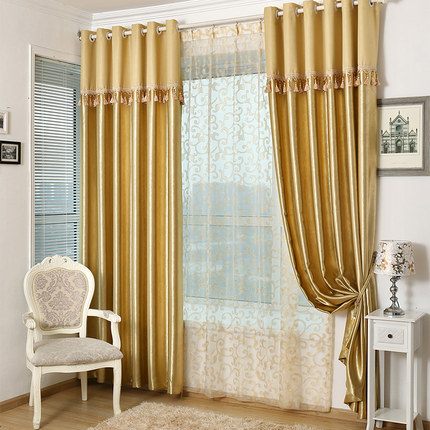 Buy Izhong Curtains Modern Simple European Style Double