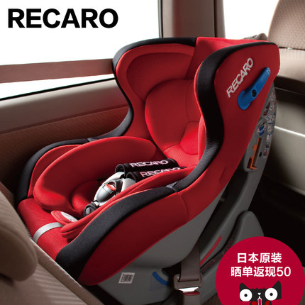 Buy Germany Recaro Start + I Air Force One Car Seat Is