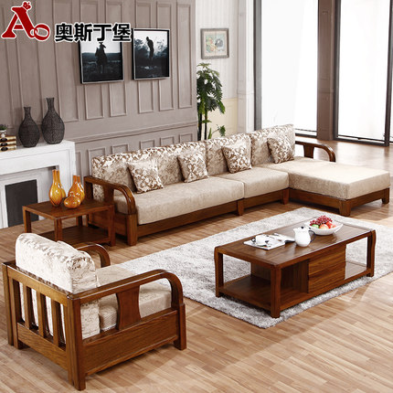 wooden sofa living room italian style furniture buy fort austin all solid wood fabric corner chaise chinese five packets