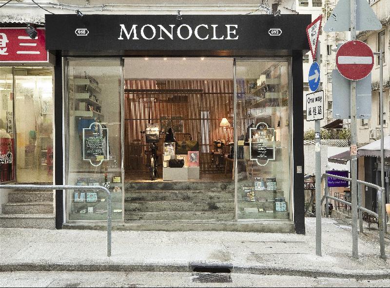 Monocle於香港成立新總部(附圖)