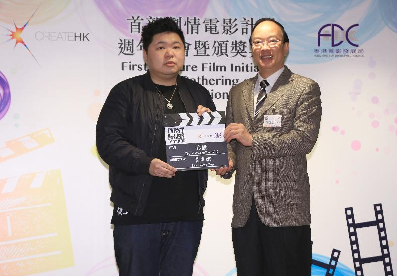 Winners of 3rd First Feature Film Initiative announced (with photos)