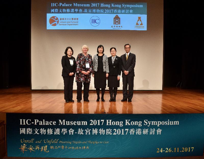 香港首次舉行織品和唐卡文物修復國際研討會(附圖)