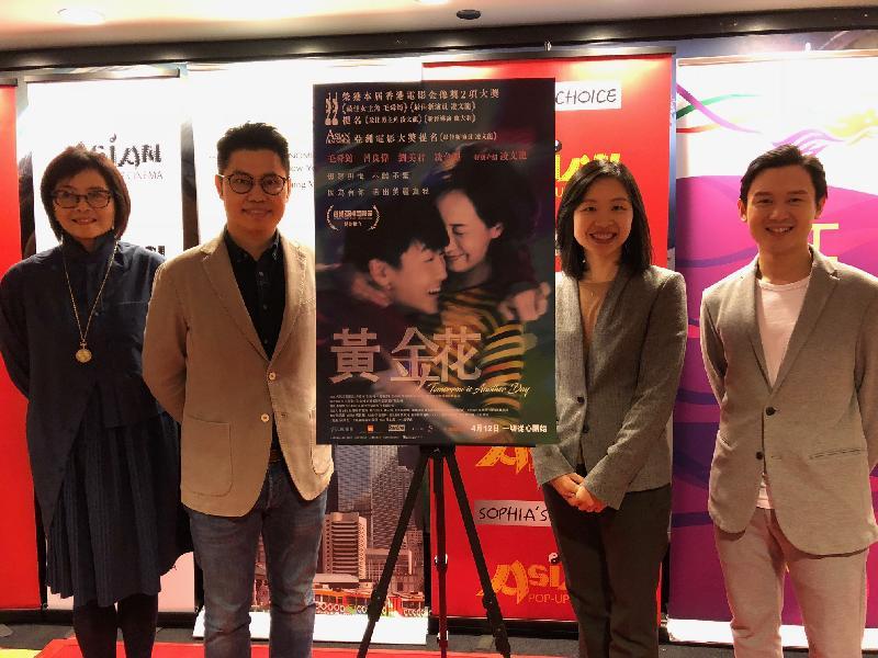 香港新進演員在芝加哥影展獲殊榮(附圖)