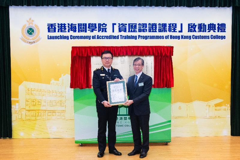 香港海關入職課程納入「資歷名冊」後首輪督察招聘活動即將開始(附圖)