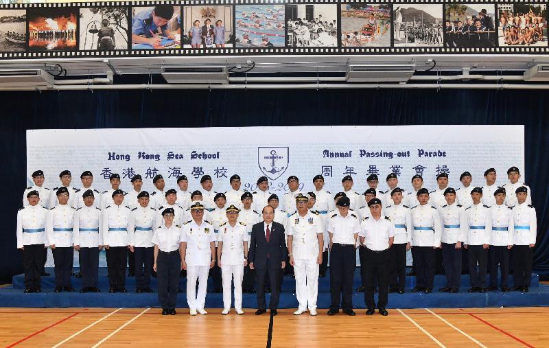 政務司司長出席香港航海學校畢業會操致辭全文(只有中文)(附圖/短片)
