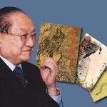 Đại hiệp Kim Dung tung hoành giang hồ hơn nửa thế kỷ như thế nào?
