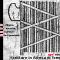 codice a barre   gps's stories - scritture in attesa di tempi migliori (disegno ispirato a una vignetta su Repubblica)