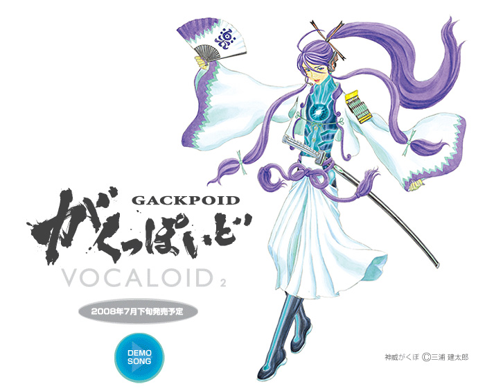 all vocaloid characters giancarlo