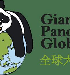 panda home [ 2207 x 1314 Pixel ]