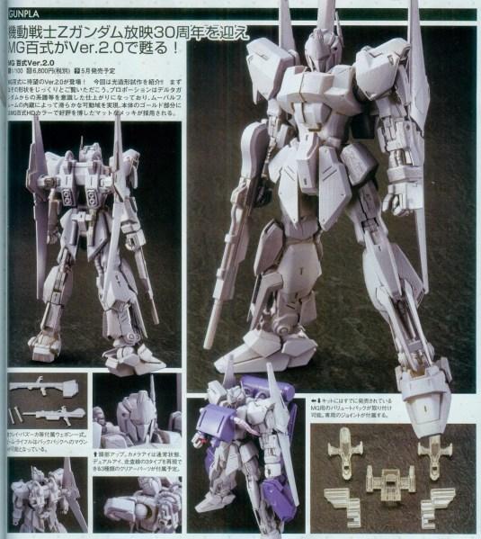 MG 1/100 Hyaku Shiki ver 2.0