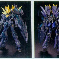 New Premium Bandai Exclusive!...and its the MG Gundam 02 Banshee Norn