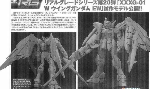 RG Wing Gundam EW Version
